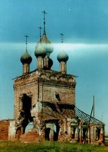 Сахаров Юрий Александрович. Никольская церковь. Вид с юго-востока. Кон. 1990-х гг. 12х15 см. Собрание Сахаровых.